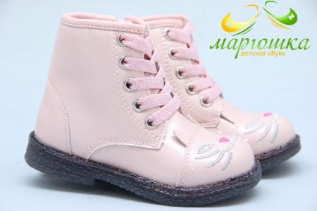 Ботинки С.Луч A09-2 для девочки розовые