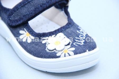 Тапочки Waldi 0019 для девочки синие (A)