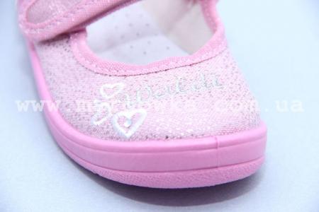 Тапочки Waldi 0020 для девочки розовые (A)