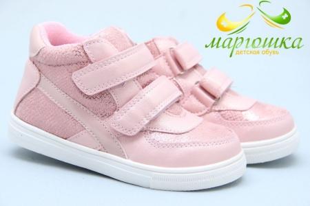 Ботинки С.Луч Y359-4 для девочки розовые