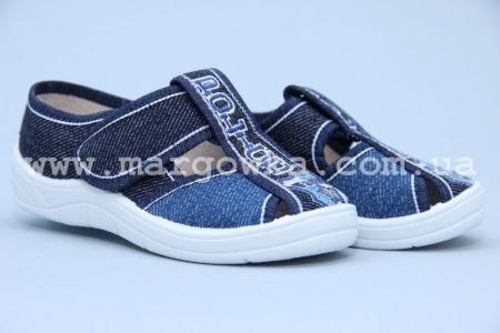 Тапочки Waldi 0018 для мальчика синие (A)