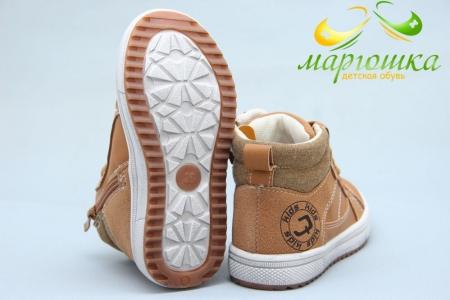 Ботинки С.Луч E7830-4 для мальчика коричневые