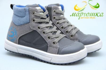 Ботинки С.Луч E7830-3 для мальчика серые