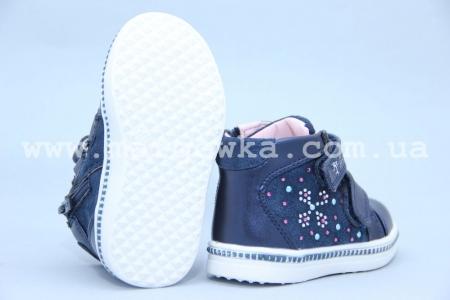 Ботинки Tom.M 3342A для девочки синие (A)