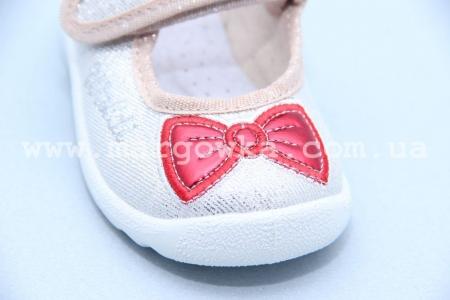 Тапочки Waldi 016 для девочки (A)