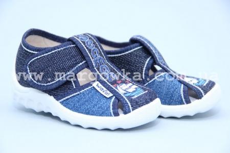 Тапочки Waldi 014 для мальчика синие (A)