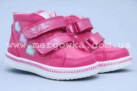 Ботинки Tom.M 3339B для девочки малиновые (A)