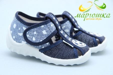 Тапочки Waldi 052 для мальчика синие