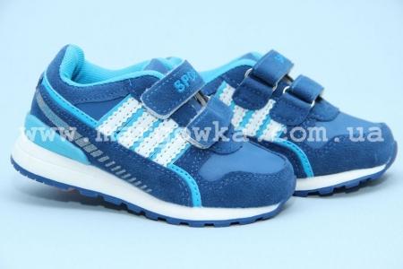 "Кроссовки ""Солнце"" W501-1LBLUE/WHITE для мальчика синие"