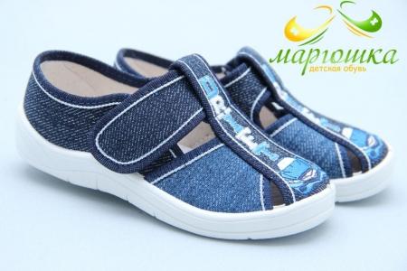 Тапочки Waldi 0084 для мальчика синие