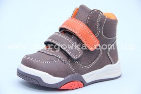 Ботинки Солнце PT84-1D для мальчика коричневые (A)