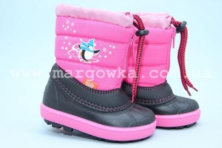 Сапоги Demar 1502b для девочки розовые