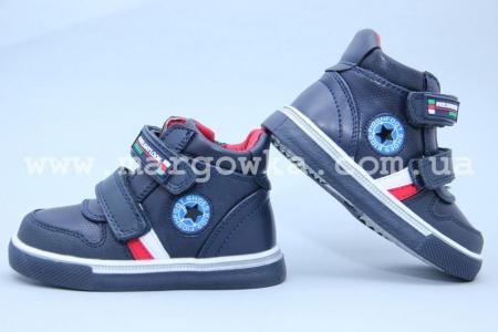Ботинки Tom.M 3020A для мальчика синие (A)