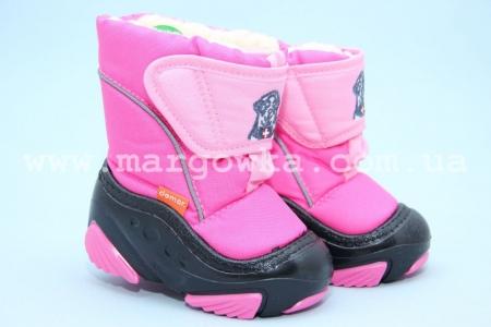 Сапоги Demar 4021a для девочки розовые