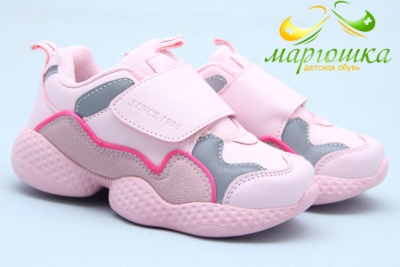 Кроссовки BIKI 0509C для девочки розовые