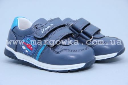 Кроссовки Tom.M 3059C для мальчика (G)