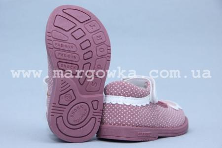 Туфли Apawwa H77-1 для девочки (A)