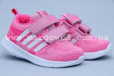 Кроссовки Солнце B681-1 для девочки розовые (A)