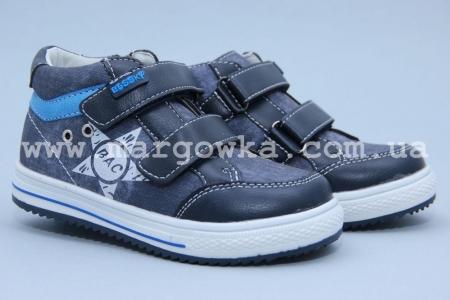 Ботинки Bessky JT7629-1 для мальчика синие (A)