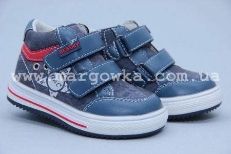 Ботинки Bessky JT7625-2 для мальчика синие (A)