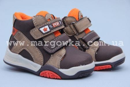Ботинки Солнце PT88-1D для мальчика коричневые (G)