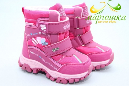 Ботинки Tom.M 3934B для девочки малиновые