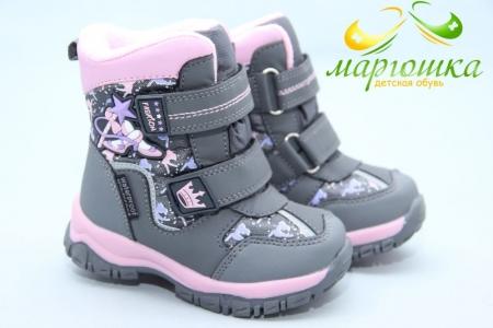 Ботинки Tom.M 5728D для девочки серые