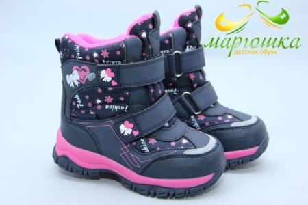Ботинки Tom.M 3945A для девочки синие