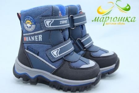 Ботинки Tom.M 5733D для мальчика синие