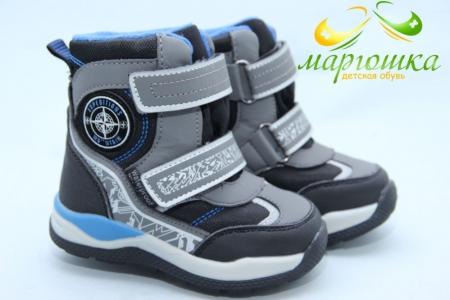 Ботинки Tom.M 5878B для мальчика