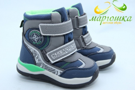 Ботинки Tom.M 5878D для мальчика