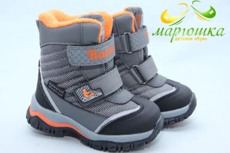 Ботинки Tom.M 3982B для мальчика серые