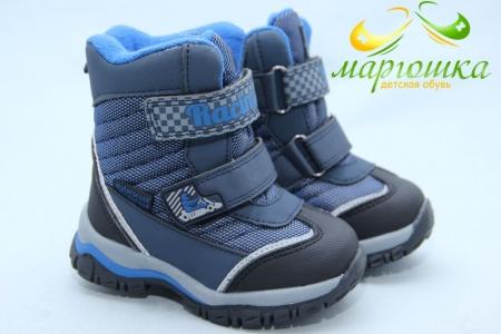Ботинки Tom.M 3982C для мальчика синие
