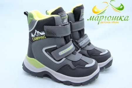 Ботинки Tom.M 5710C для мальчика серые