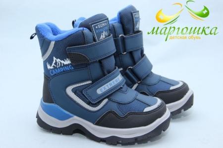 Ботинки Tom.M 5710E для мальчика синие