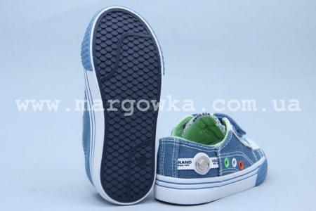 Кеды Tom.M 3502B для мальчика голубые (G)