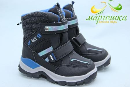 Ботинки Tom.M 5709A для мальчика чёрные