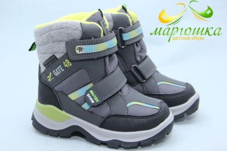 Ботинки Tom.M 5709C для мальчика серые