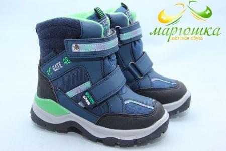 Ботинки Tom.M 5709E для мальчика синие