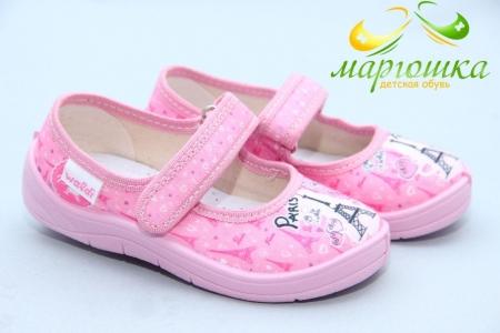 Тапочки Waldi 0088 для девочки розовые