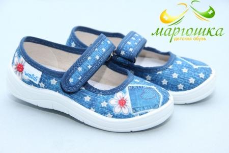 Тапочки Waldi 0089 для девочки синие