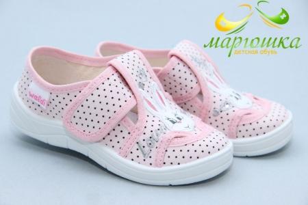 Тапочки Waldi 0095 для девочки розовые