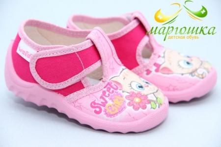 Тапочки Waldi 058 для девочки розовые