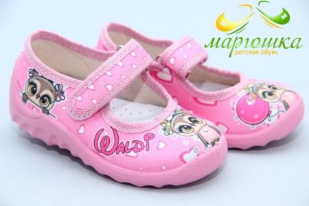 Тапочки Waldi 059 для девочки розовые