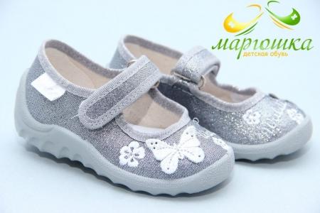 Тапочки Waldi 061 для девочки серебристые