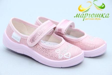 Тапочки Waldi 0102 для девочки розовые
