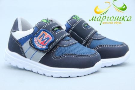 Кроссовки Tom.M 7174D для мальчика синие