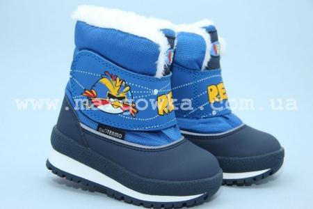 Термо-ботинки B&G R161-3192 для мальчика синие
