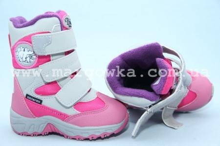 "Термо-ботинки ""B&G"" RAY165-204"