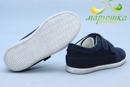 Туфли Сказка S524 для мальчика синие